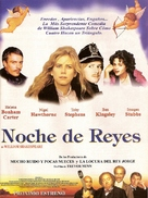 Twelfth Night: Or What You Will - Argentinian poster (xs thumbnail)