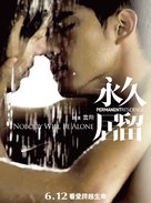 Permanent Residence - Hong Kong Movie Poster (xs thumbnail)