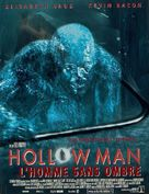Hollow Man - French Movie Poster (xs thumbnail)