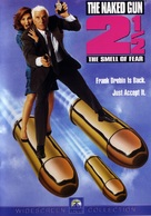 The Naked Gun 2½: The Smell of Fear - DVD cover (xs thumbnail)