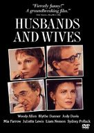 Husbands and Wives - DVD movie cover (xs thumbnail)