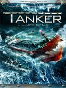 Super Tanker - French DVD movie cover (xs thumbnail)
