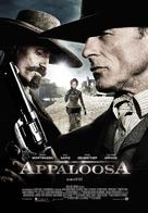 Appaloosa - Greek Movie Poster (xs thumbnail)