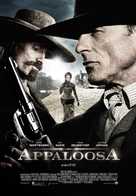Appaloosa - Greek Movie Poster (xs thumbnail)
