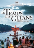 Dom za vesanje - French Movie Cover (xs thumbnail)
