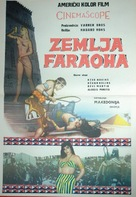 Land of the Pharaohs - Yugoslav Movie Poster (xs thumbnail)