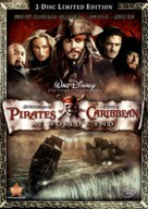 Pirates of the Caribbean: At World's End - DVD movie cover (xs thumbnail)
