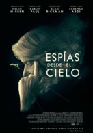 Eye in the Sky - Spanish Movie Poster (xs thumbnail)