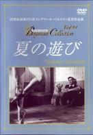 Sommarlek - Japanese DVD cover (xs thumbnail)