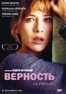 La fidélité - Russian DVD cover (xs thumbnail)