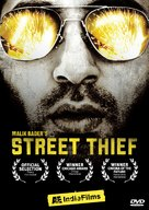 Street Thief - Movie Cover (xs thumbnail)