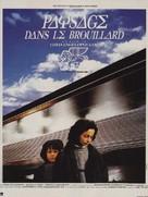 Topio stin omichli - French Movie Poster (xs thumbnail)