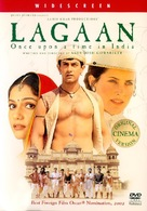 Lagaan: Once Upon a Time in India - Greek Movie Cover (xs thumbnail)