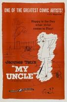 Mon oncle - Movie Poster (xs thumbnail)