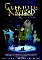 Christmas Carol - Spanish Movie Poster (xs thumbnail)