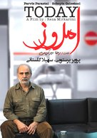 Today - Iranian Movie Poster (xs thumbnail)