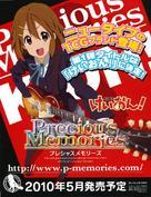 """Keion!"" - Japanese Movie Poster (xs thumbnail)"