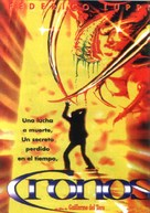 Cronos - Spanish DVD cover (xs thumbnail)