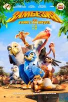 Zambezia - Russian Movie Poster (xs thumbnail)