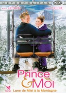 The Prince & Me 3: A Royal Honeymoon - French DVD cover (xs thumbnail)