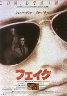 Donnie Brasco - Japanese Movie Poster (xs thumbnail)