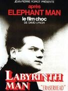 Eraserhead - French Movie Poster (xs thumbnail)