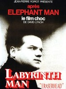 Eraserhead - French Movie Poster (xs thumbnail)