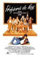 Teachers - Spanish Movie Poster (xs thumbnail)