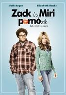 Zack and Miri Make a Porno - Hungarian Movie Cover (xs thumbnail)
