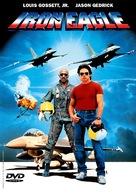 Iron Eagle - Movie Cover (xs thumbnail)