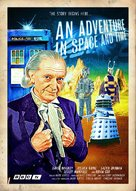 An Adventure in Space and Time - British Movie Poster (xs thumbnail)