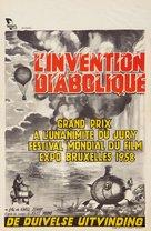 Vynález zkázy - Belgian Movie Poster (xs thumbnail)