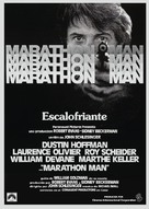 Marathon Man - Spanish Movie Poster (xs thumbnail)