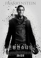 I, Frankenstein - South Korean Movie Poster (xs thumbnail)