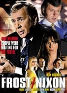 Frost/Nixon - poster (xs thumbnail)