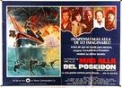 Beyond the Poseidon Adventure - Argentinian Movie Poster (xs thumbnail)