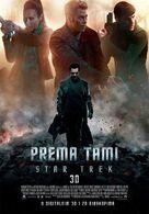 Star Trek Into Darkness - Serbian Movie Poster (xs thumbnail)