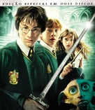 Harry Potter and the Chamber of Secrets - Portuguese Blu-Ray movie cover (xs thumbnail)