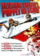 Puppet on a Chain - DVD movie cover (xs thumbnail)