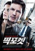 Loosies - South Korean Movie Poster (xs thumbnail)