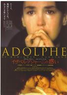 Adolphe - Japanese Movie Poster (xs thumbnail)