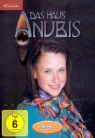 """Das Haus Anubis"" - German Movie Cover (xs thumbnail)"