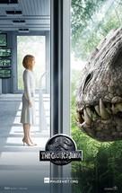 Jurassic World - Vietnamese Movie Poster (xs thumbnail)