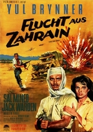 Escape from Zahrain - German Movie Poster (xs thumbnail)