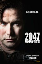 2047: Sights of Death - Movie Poster (xs thumbnail)
