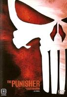 The Punisher - Brazilian DVD cover (xs thumbnail)