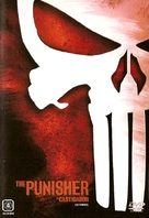 The Punisher - Brazilian DVD movie cover (xs thumbnail)