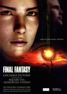 Final Fantasy: The Spirits Within - poster (xs thumbnail)
