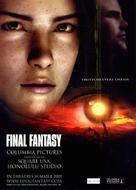Final Fantasy: The Spirits Within - poster (xs thumbnail)