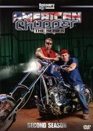 """American Chopper: The Series"" - DVD cover (xs thumbnail)"
